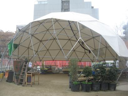 La cúpula de l'Espai Germanetes, cedida des dels primers dies pel grup d'arquitectes Straddle.